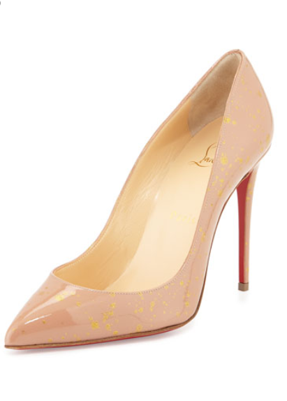 Christian Louboutin gold/nude pumps